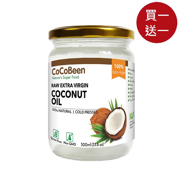 【買1送1】斯里蘭卡CoCoBeen初榨冷壓椰子油 - 100%斯里蘭卡原裝原瓶進口, 富含MCT中鏈脂肪酸, 生飲、烹調萬用初榨冷壓椰子油。 1